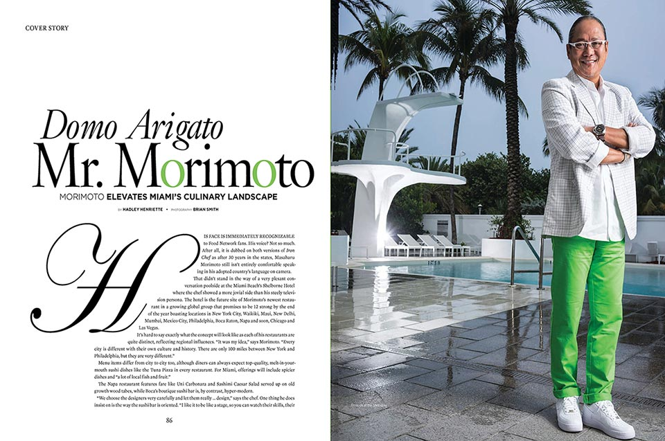 Miami photographer Brian Smith portrait photography cover shoot of iron chef morimoto