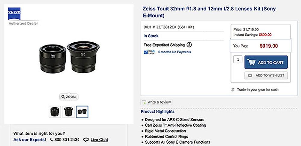 Zeiss Touit Lens Combo