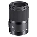 sigma-70mm-dg-macro-art-e-mount-lens