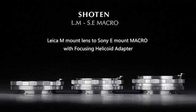 Shoten-LM-Sony-E-Adapter