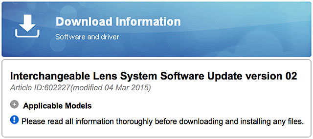 Sony-FE-Lens-Software-Update-v02