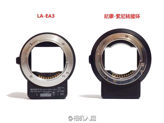 Nikon-Sony-E-AF-Adapter