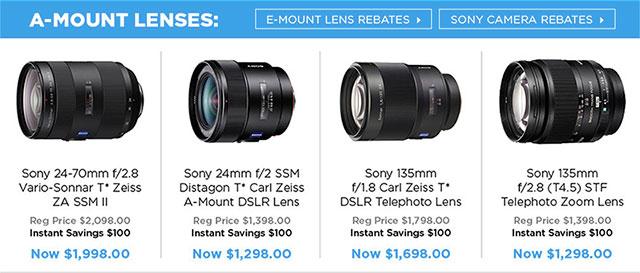 Sony-A-Mount-Lens-Rebates