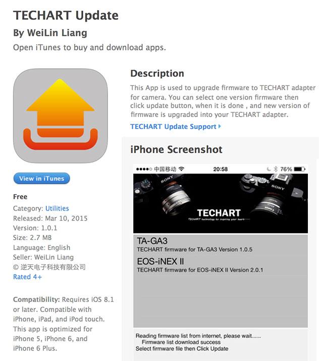 Techart-Upgrade-app