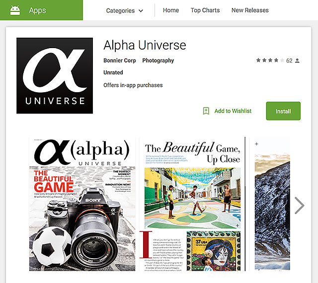 Alpha-Universe-Android-App