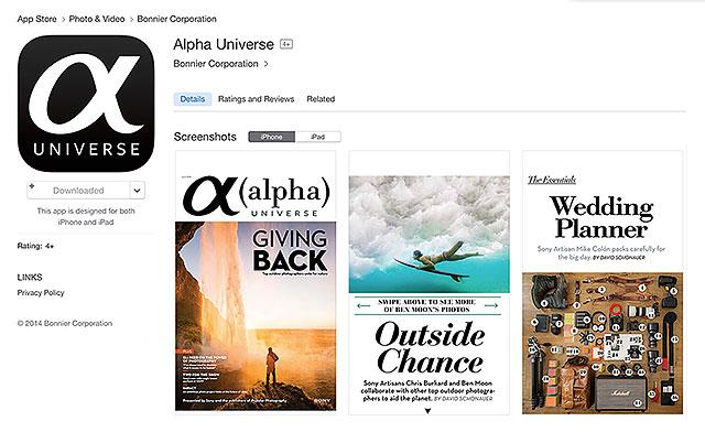 Alpha-Universe-Apple-App