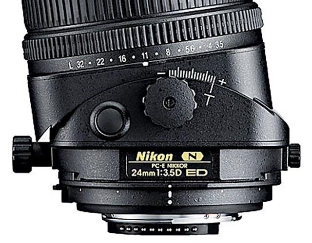 Nikkor-PC-E-Lenses