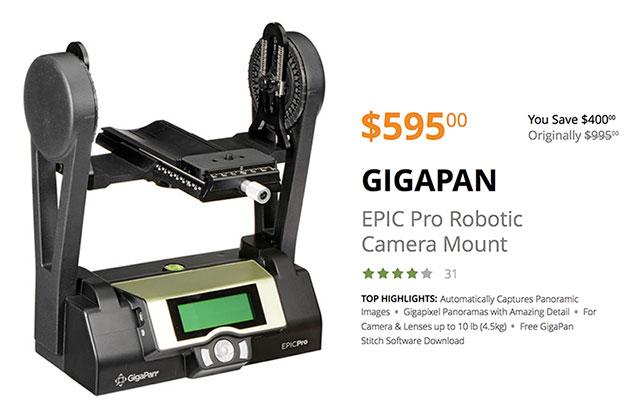 Gigapan-Epic-Deal