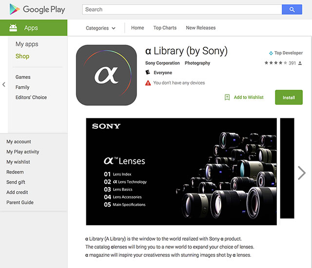 Sony-Alpha-Library-Google-Play