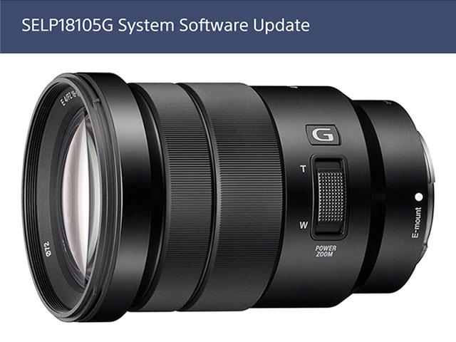 sony-pz-18-105-g-fw-update