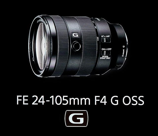 19a9b9a228 Sony Announces FE 24-105mm F4 G OSS Lens