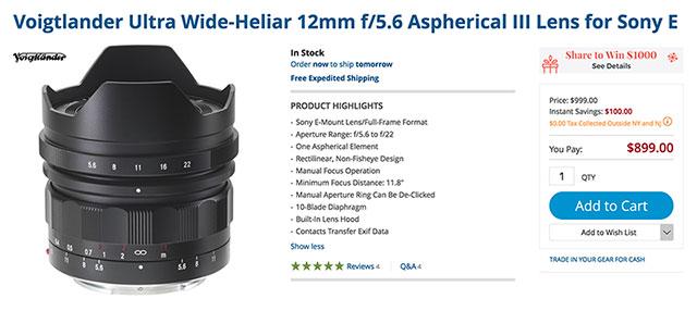 voigtlander-12mm-fullframe-e-mount-deal