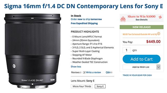 sigma-16mm-f1-4-e-lens
