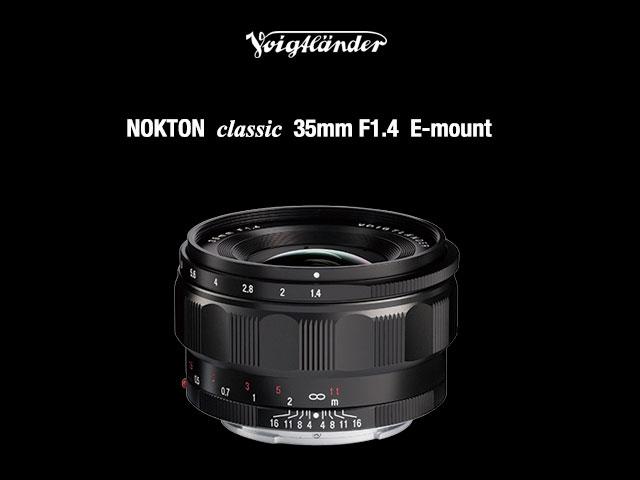 voigtlander-nokton-35mm-f1-4-lens