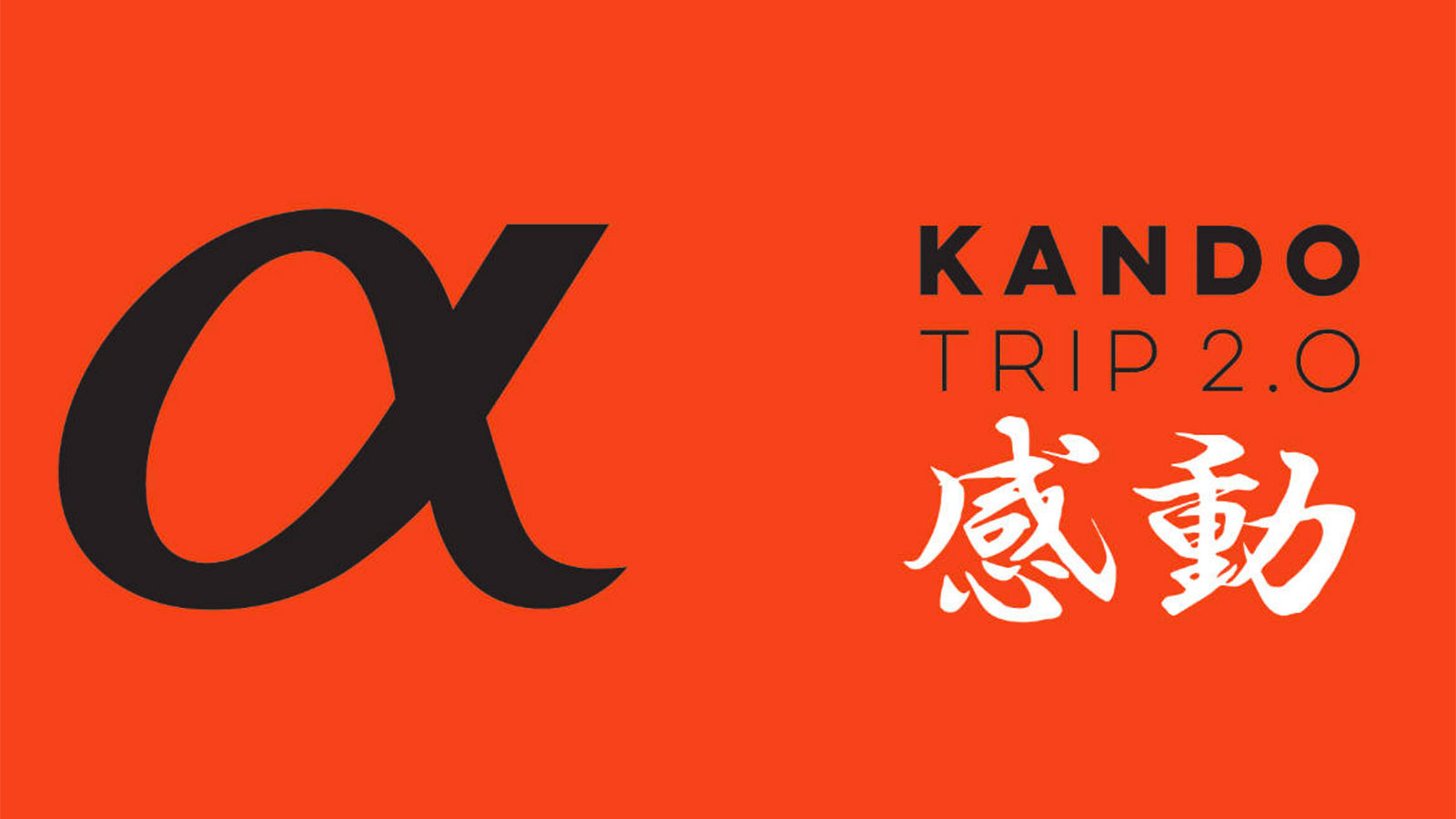 Kando Trip 2.0