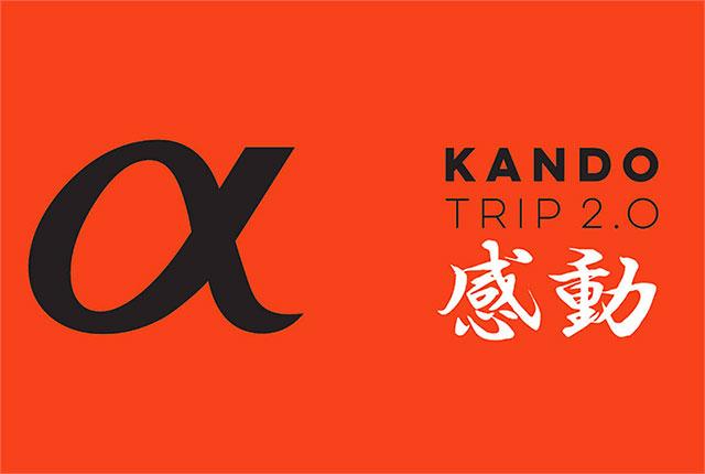 kando-2-0
