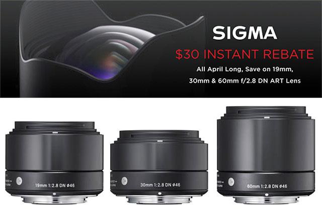 sigma-e-mount-lens-deals